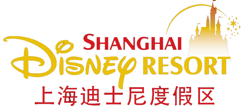 why was disney s shanghai theme park so controversial what are the risks and benefits of this projec Disneyland was the first of the walt disney theme parks to be constructed in anaheim, california in 1955 this theme park has expanded over time and keeps including new rides and attractions to draw in the visitors.